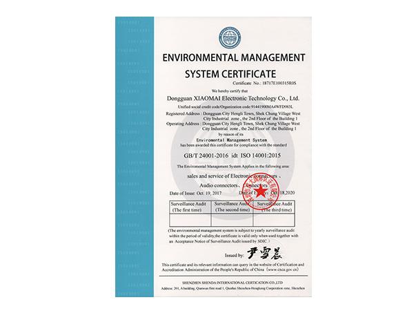 ISO14001 2015环境管理体系认证证书(英文)