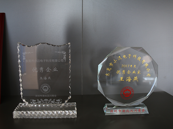 荣誉奖项3